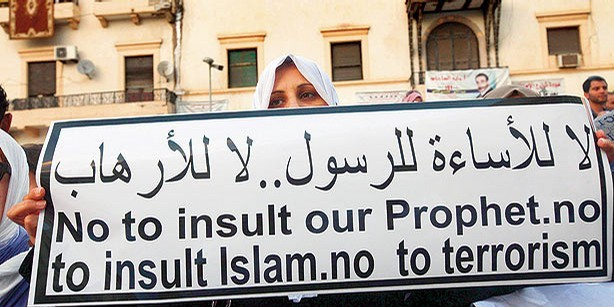 Protest Against Anti Islamic Movie