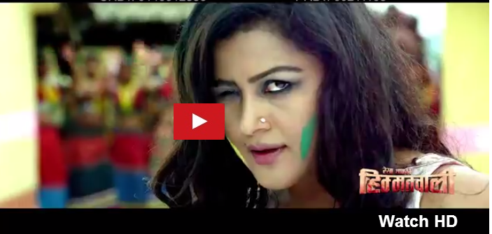 Blog not found  Nepali Movie Song By Rekha Thapa