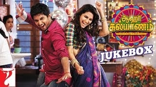 Aaha Kalyanam – Audio Jukebox – TAMIL