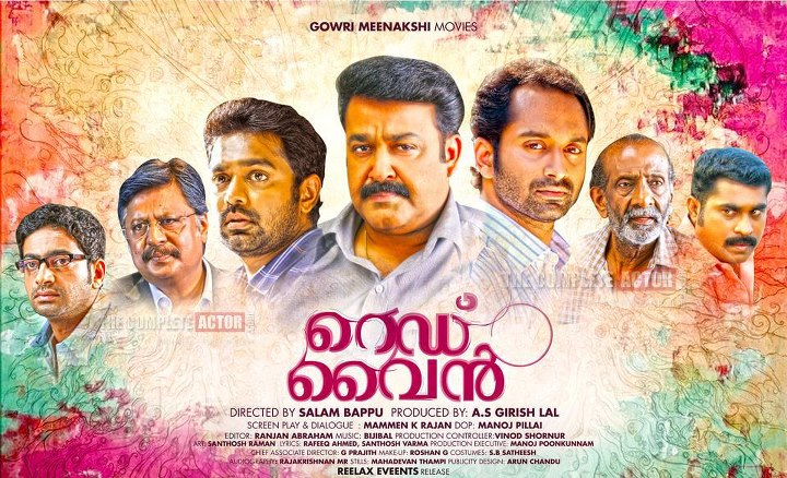 Red Wine Malayalam Movie Posters All About Asif Ali