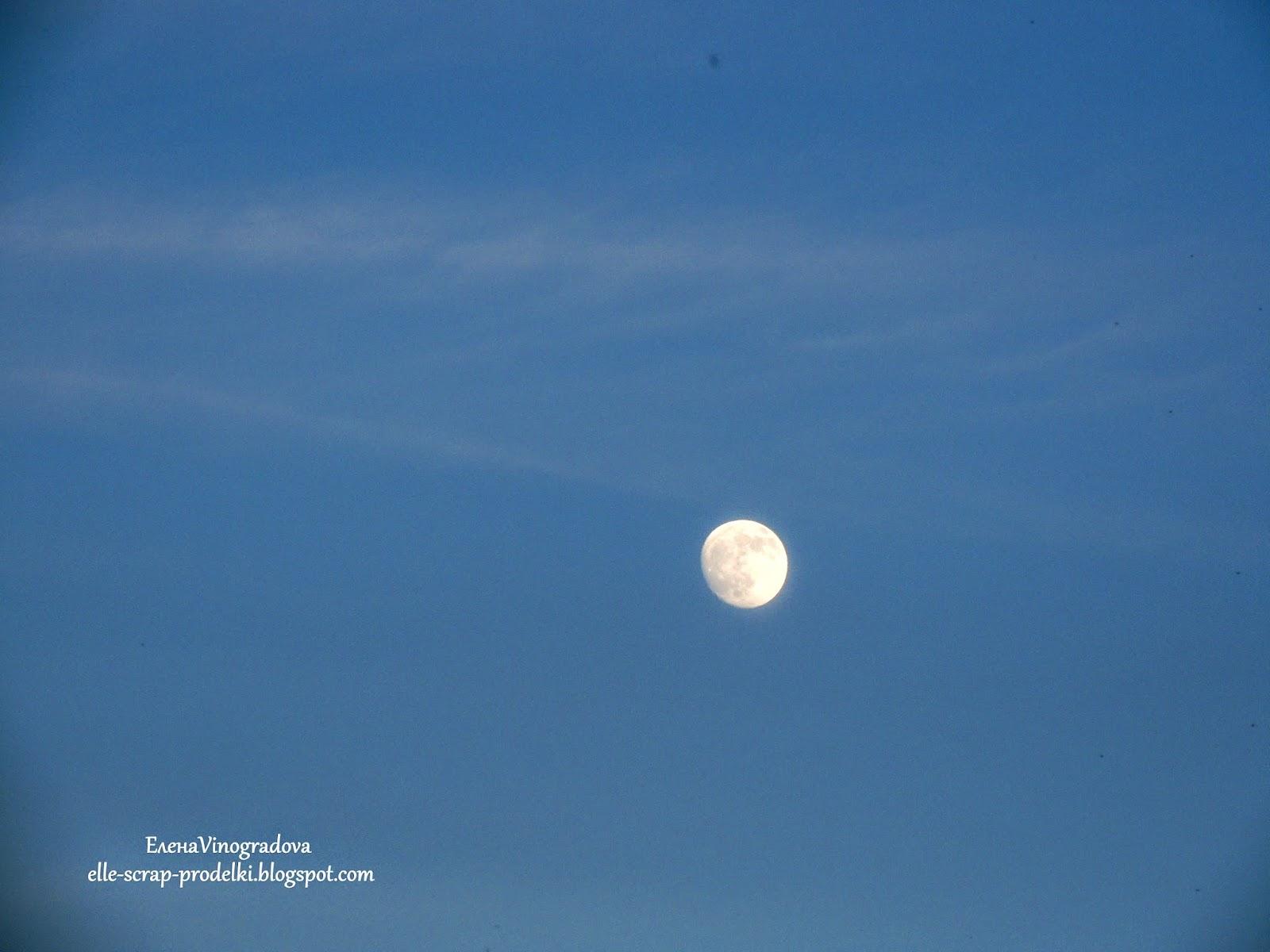 Елена Vinogradova. небо #3 луна в лучах заходящего солнца