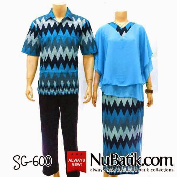 Model Baju Batik Gamis Motif Rang Rang Call Order 085 Baju Gamis