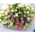 Sejambak Bunga Kasih