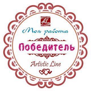 Мой сундучок - Победитель!)))