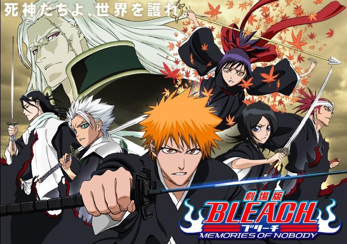 http://4.bp.blogspot.com/-ofcOcRQTqSo/UO1Wf1-XwxI/AAAAAAAAGS8/5xARheN3MWI/s1600/Mediafire+Bleach+Movie+1+Memories+of+Nobody+Anime+Download.jpg