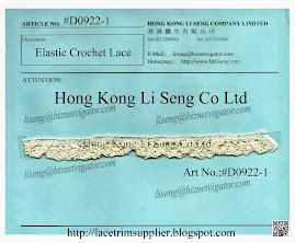 Elastic Crochet Lace Trims Manufacturer - Hong Kong Li Seng Co Ltd