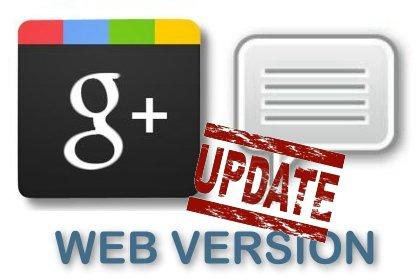 G+ 留言框「網頁版」__更新版