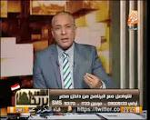 برنامج الشعب يريد مع احمد موسى - السبت 2-3-2014