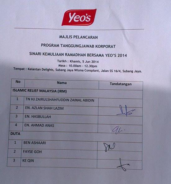 Ben Ashaari Duta Sinari Kemuliaan Ramadhan Bersama Yeo's 2014