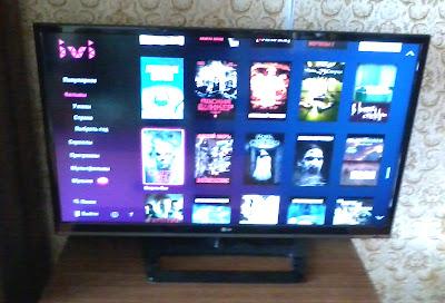 Как Торрент-ТВ смотреть онлайн на 92