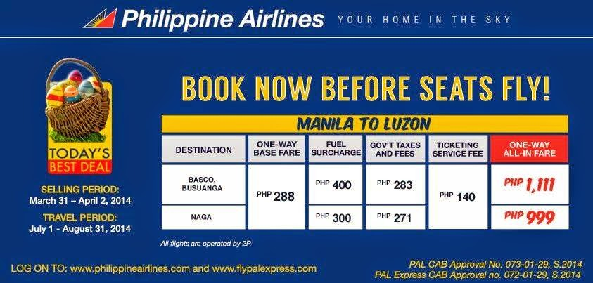 Airfare discount coupons