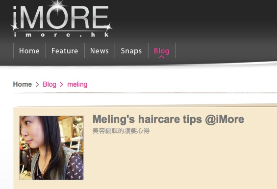 imore blog meling beauty haircare blog