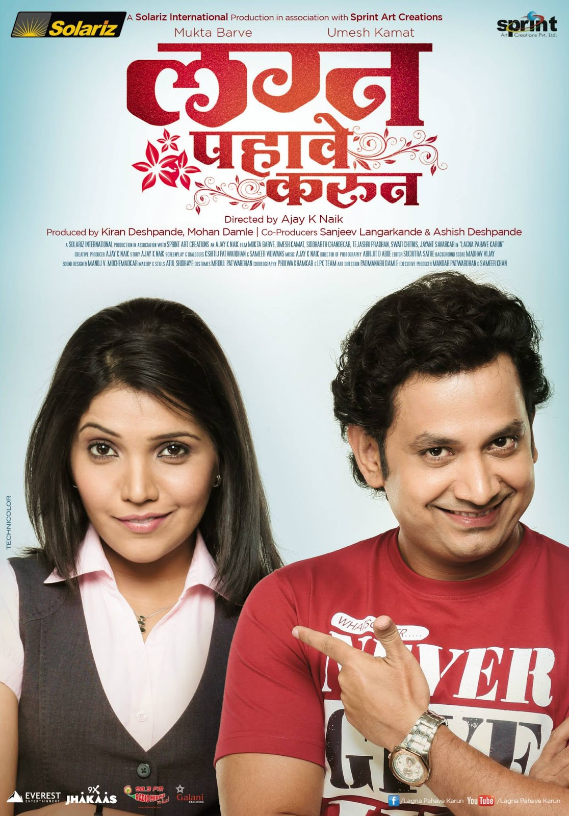 Lagna Pahave Karun (2013) marathi movie songs - MixMarathi