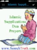 Supplications