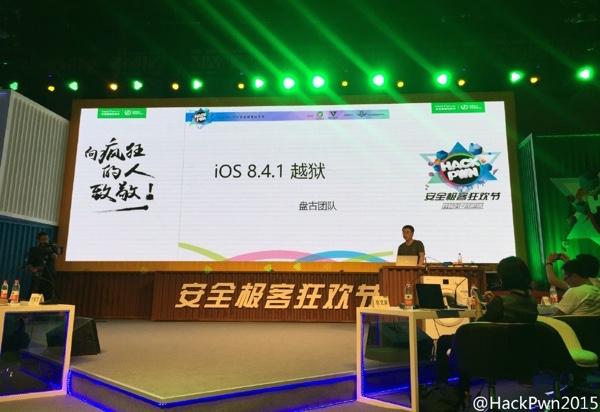 Pangu Jailbreak IOS 8.4.1