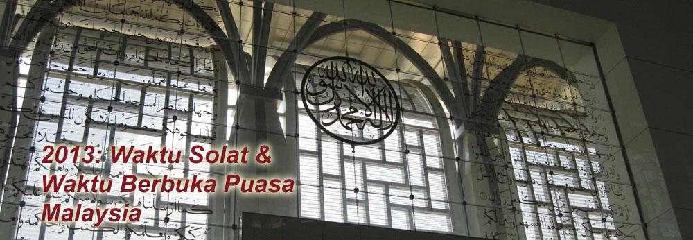 2014: Waktu Solat Dan Waktu Berbuka Puasa Malaysia