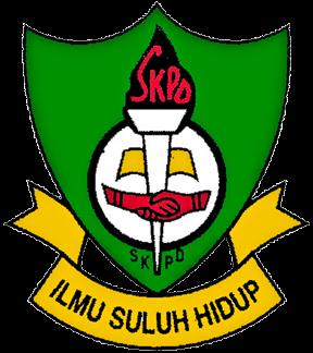 SK Paya Dalam
