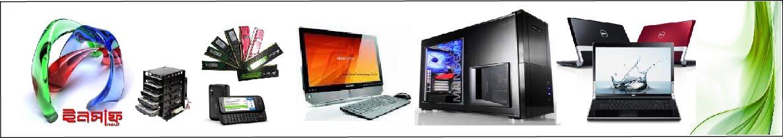 insuf Computer