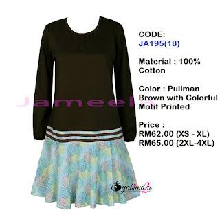 T-shirt-Muslimah-Jameela-JA195(18)