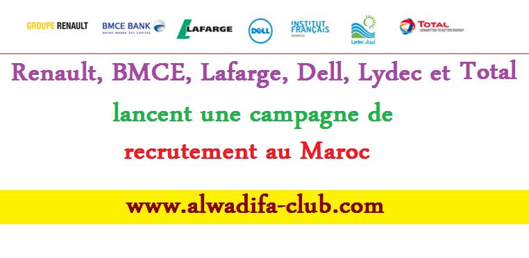 نادي الوظيفة العمومية بالمغرب | Alwadifa club: Renault, BMCE