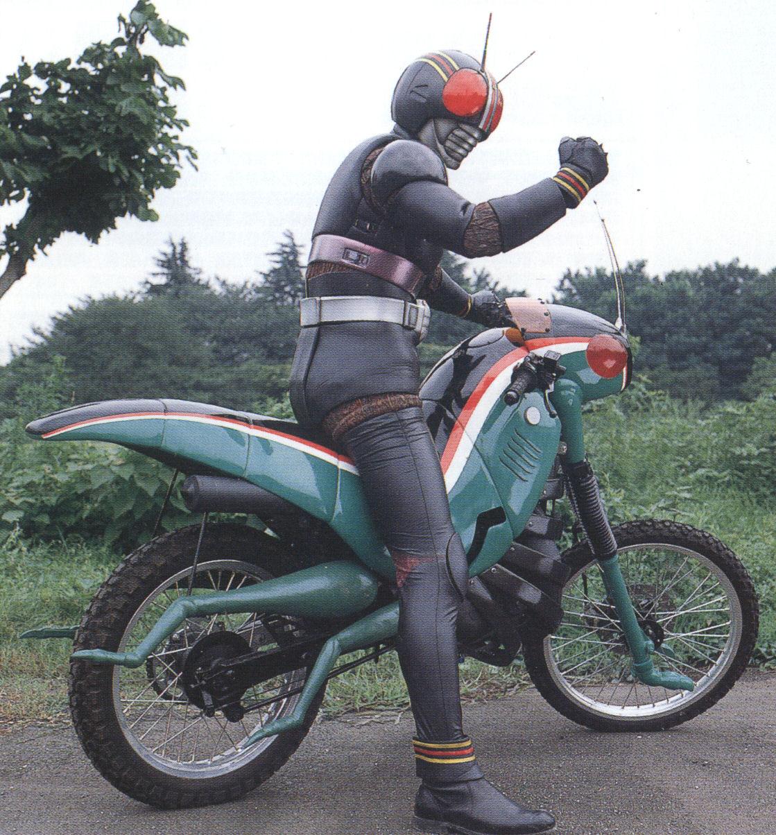 Kamen rider black rx dvd