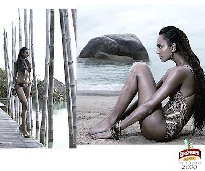 Nargis Fakhri Bikini Wallpaper