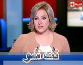 - برنامج الحياة الآن   مع دينا فاروق  - - الجمعه 28-11-2014