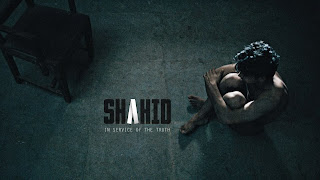 Shahid (2013) Movie Release Date