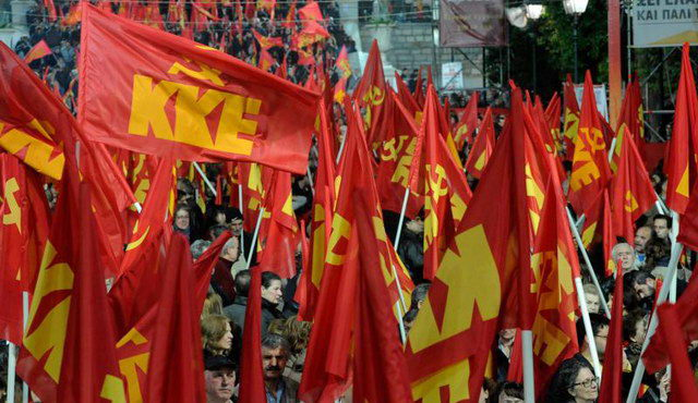 Πολιτική συγκέντρωση του ΚΚΕ την Παρασκευή κατά της «νέας συμφωνίας»