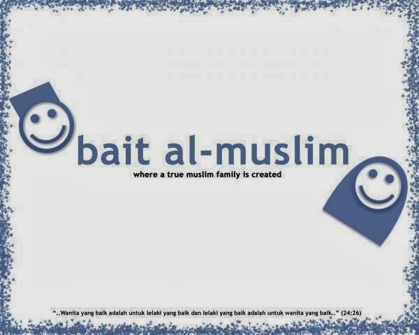 KULIAH BAITUL MUSLIM UMMU ATIFAH