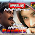 Pardes New Saraiki Drama - 2015 Free Download
