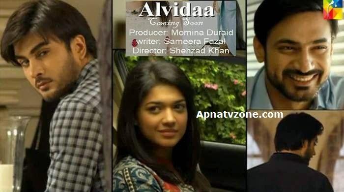 Alvida - Last Episode 20 - HUM TV Drama - 24th June 2015 Watch ...