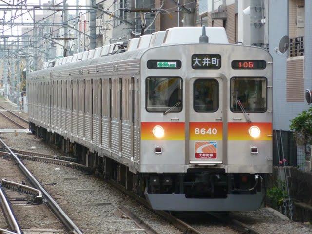 東京急行電鉄大井町線 各停 大井町行き1 8500系
