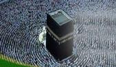 Paket Haji Umrah 2013 | Daftar Biro penyelenggara Haji Khusus | ONH Plus dan Umrah murah di Jakarta