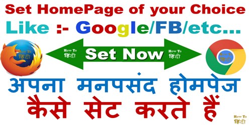Make Google Facebook etc as your HomePage