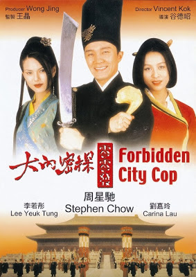 Forbidden City Cop (1996)