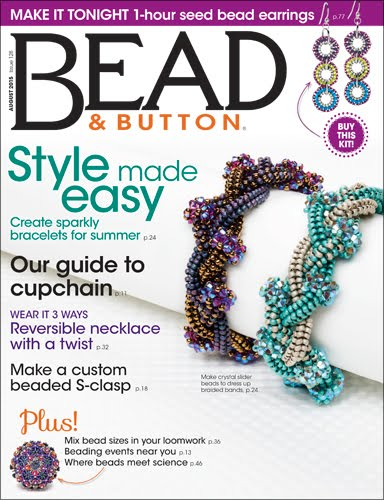 Bead & Button August 2015