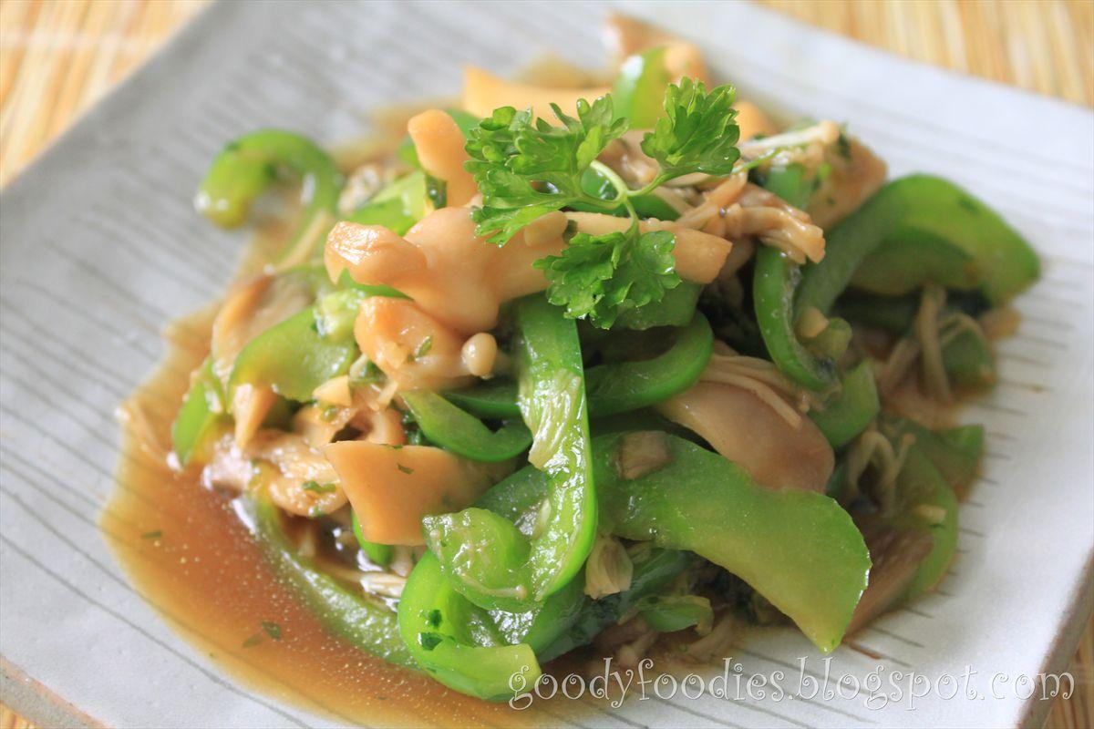 GoodyFoodies: Recipe: Mushroom & Bell Pepper Teriyaki (Vegetarian)