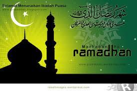 Imej Ramadhan