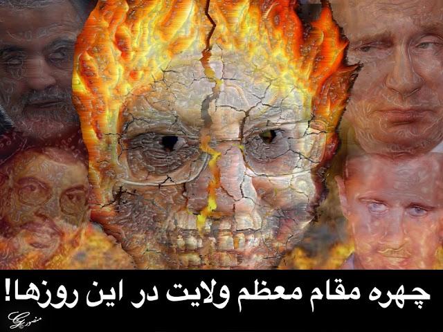 چهره عظما در این روزها اثرهنرمندفقیدمقاومت منصور قدر خواه