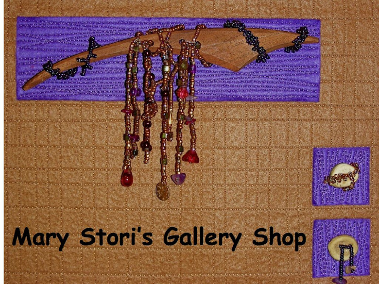 Mary Stori's Gallery Shop