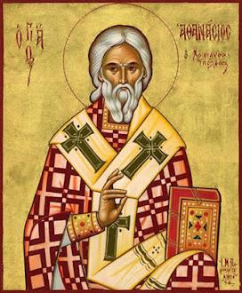 Αγιος Αθανάσιος Χριστιανουπόλεως