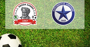 ΞΑΝΘΗ - ΑΤΡΟΜΗΤΟΣ   Xanthi-Atromitos  live streaming