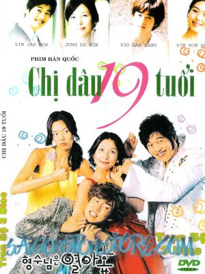 Chị Dâu 19 Tuổi - My 19 Year Old Sister In Law (2004) - USLT - 16/16