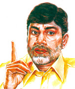 CLIP ARTS AND IMAGES OF INDIA: CHANDRA BABU NAIDU