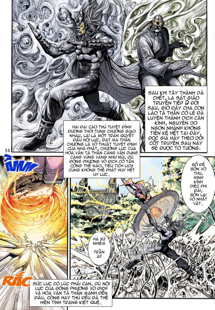 Tân Tác Long Hổ Môn chap 204 - Trang 14