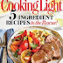 GIVEAWAY SUBSCRIPTION COOKING LIGHT MAGAZINE