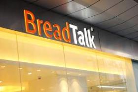 Lowongan Crew BreadTalk Bumi Kedaton Bandar Lampung