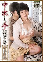 [TNSPD-077] 中出し手ほどき 母子姦通 飯山菊江