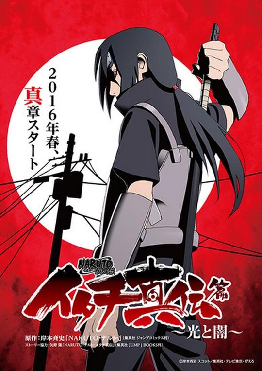 Itachi Shinden, Naruto Shippūden : La véritable légende de Itachi ~Lumière et Ténèbres~, TV Tokyo, Jump Festa 2016, Japanime, Actu Japanime,